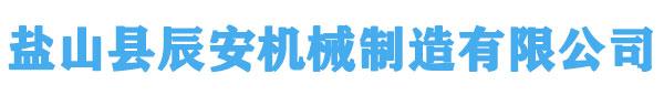 风琴式防护zhao|阻燃防护zhao|jichuang排屑ji