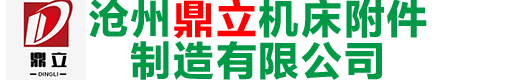 feng琴防护zhao定zuo_ji床防护zhao_wai防护-【盐山xianri博guojiji械制造有xian公司】